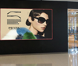 Commercial X-board in PRADA
