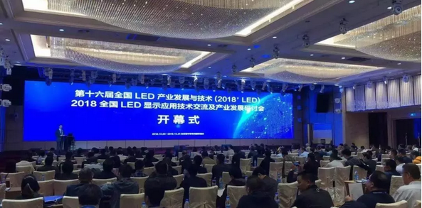 CLT  Commercial LED Display won the China LED Innovation Technology and Product Award