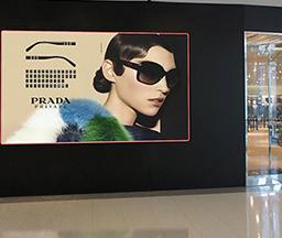 Commercial X-board in PRADA